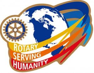 2016-2017 Rotary theme logo